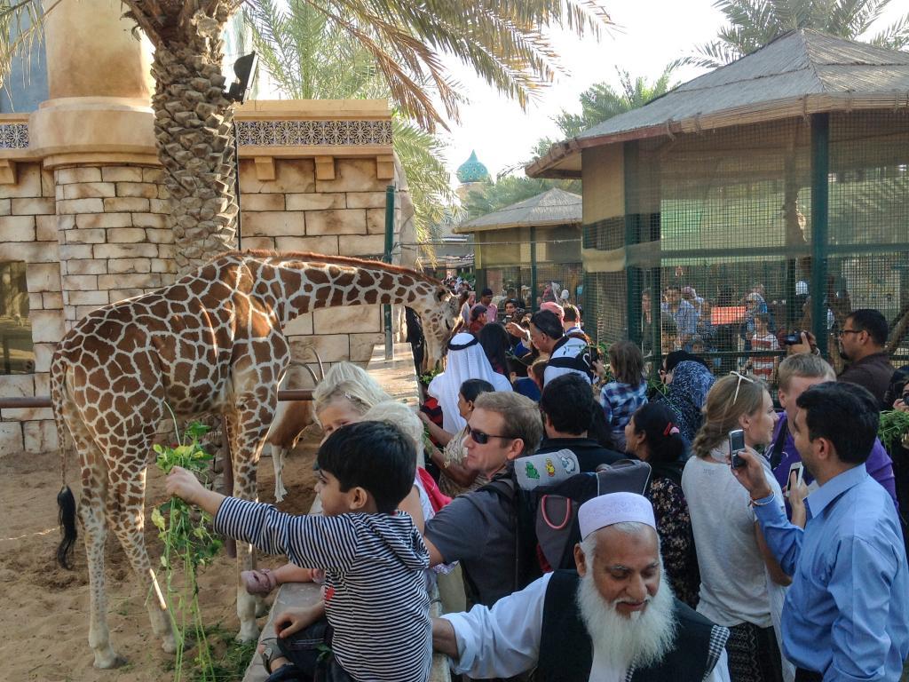 Emirates Park Zoo