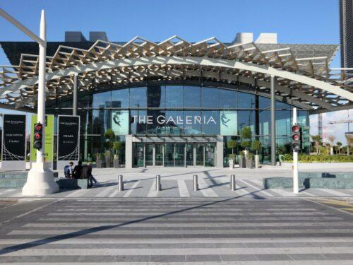 The Galleria Abu Dhabi