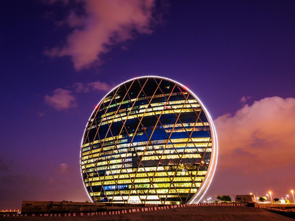 Das Aldar Building in Abu Dhabi
