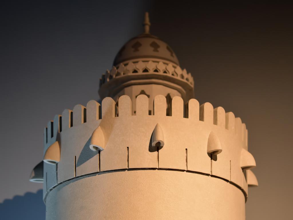 Der Wachturm