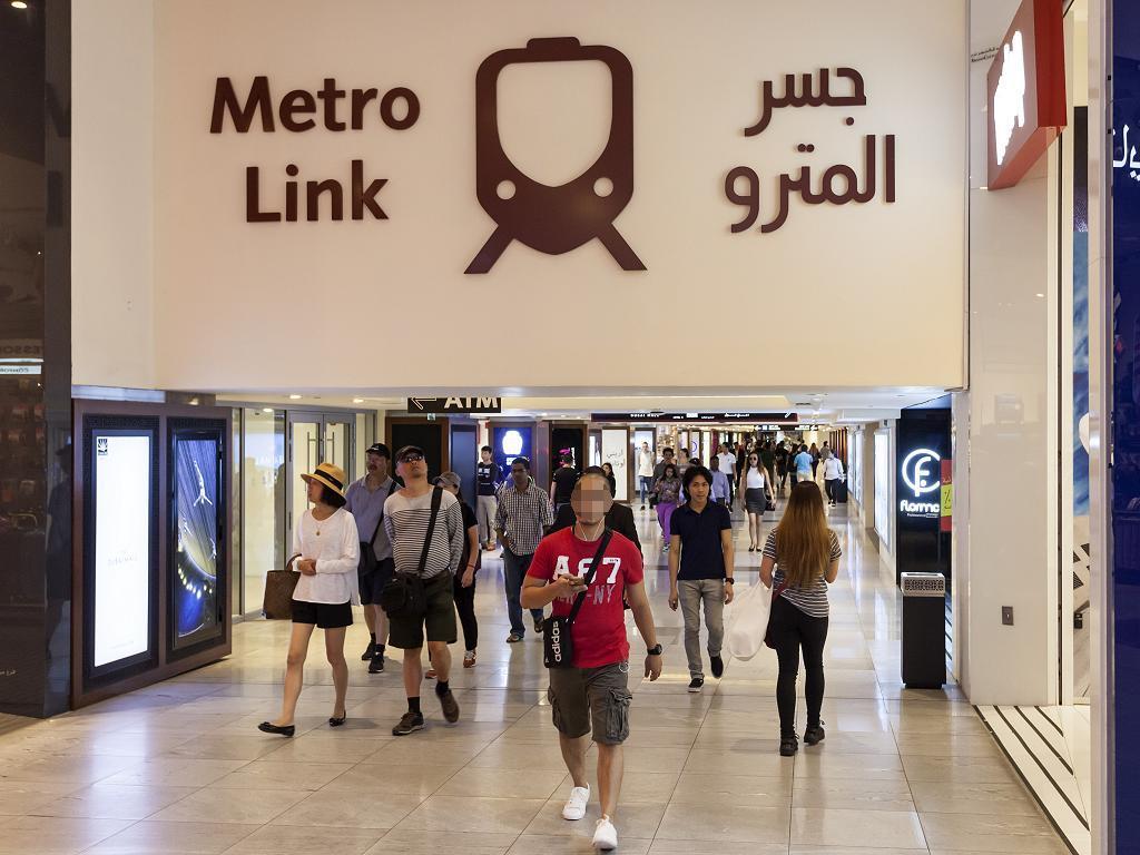 Metro Link Bridge