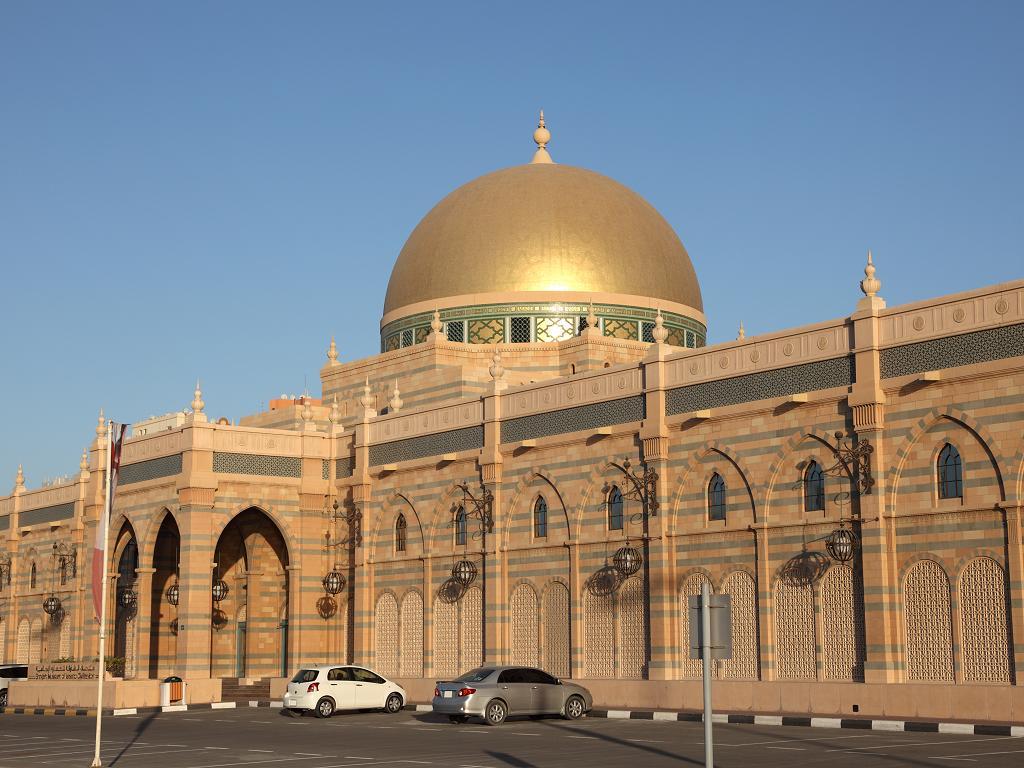 Museum für Islamische Zivilisation