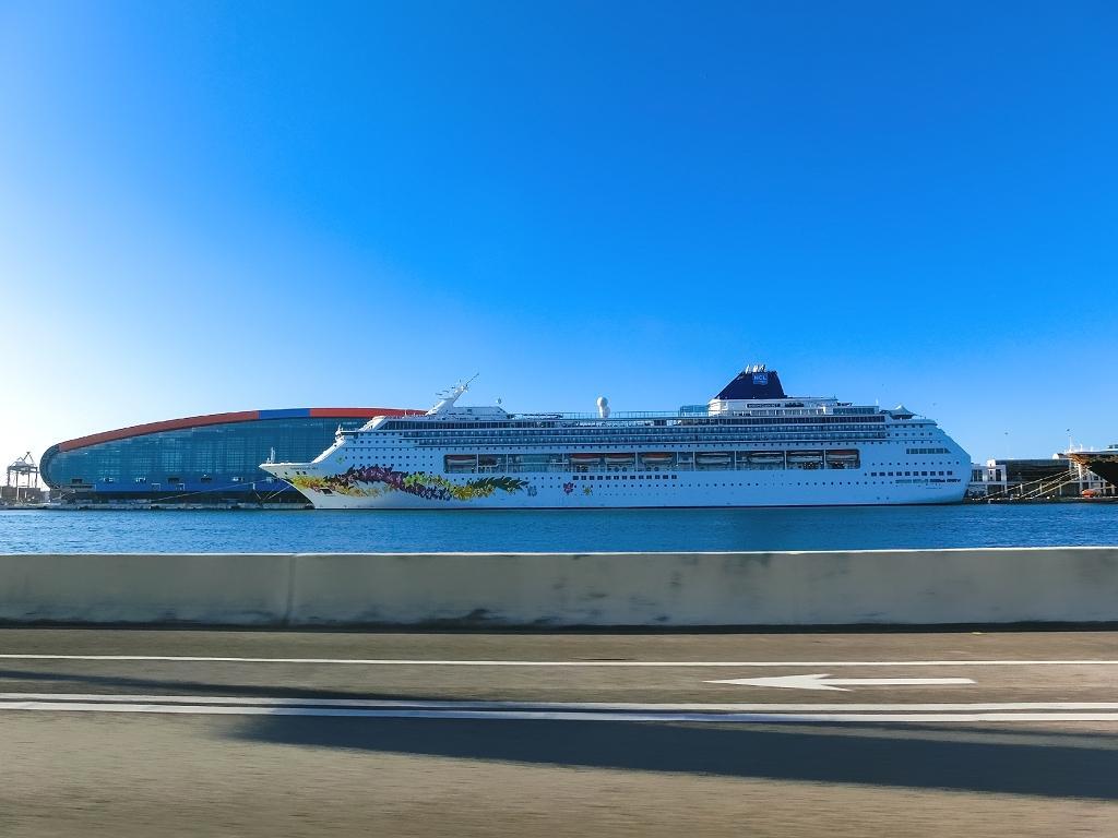 Norwegian Cruise Terminal