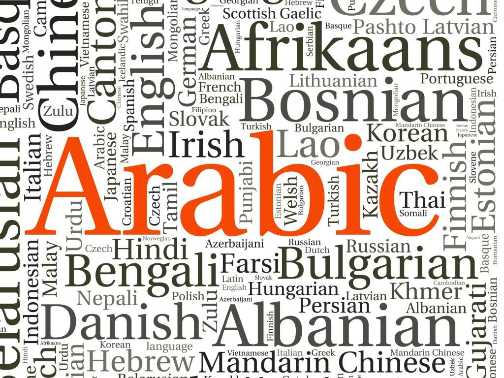 Sprache Arabisch