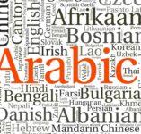 Abu Dhabi Sprache