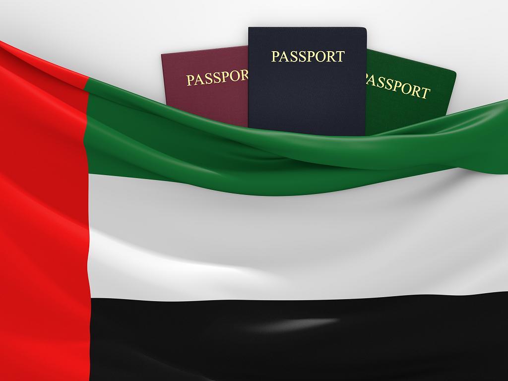 VAE Passport
