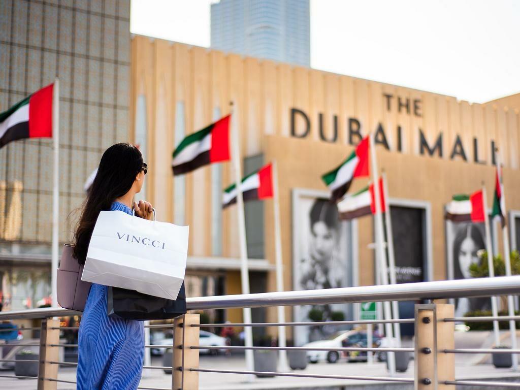 The Dubai Mall Shopping Center